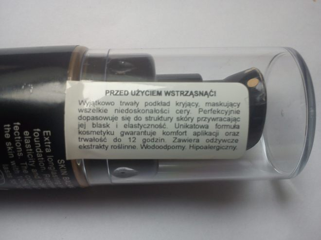 DSC03266
